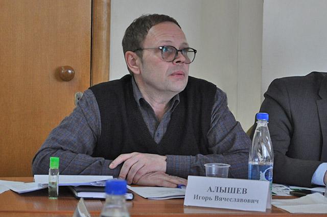 Игорь Алышев