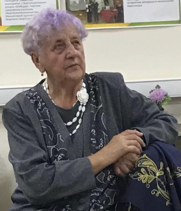 Галина Ивановна Погудкина